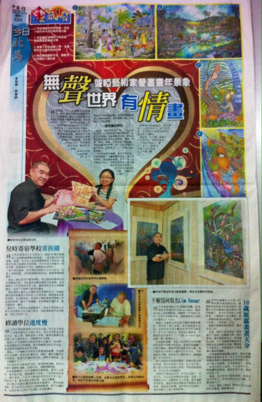 A full page feature in China Press (Northern region) published on 6th August 2014