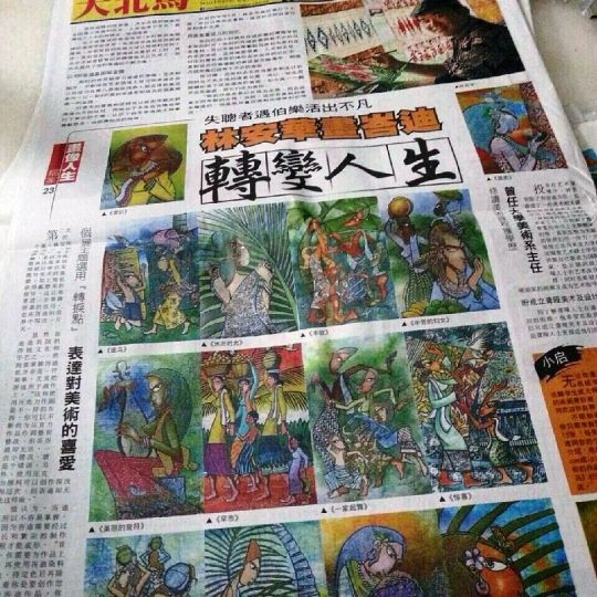 Interview with Sin Chew Jit Poh, featuring my latest artwork from my 2nd solo art exhibition